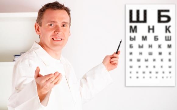 Задать вопрос офтальмологу