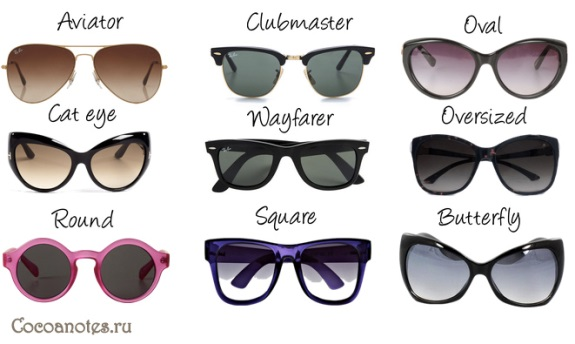 Разнообразие форм очков